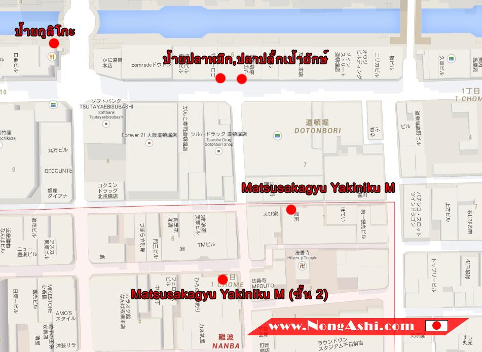 แผนที่ Matsusakagyu Yakiniku M