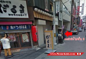 Matsusakagyu Yakiniku M สาขา ชั้น2