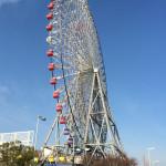 ชิงช้า Tempozan Ferris Wheel
