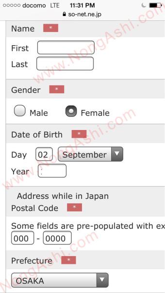 วิธี Activate ซิมญี่ปุ่น So-Net